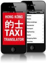 taxi-app1