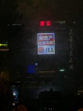 jll-china.jpg