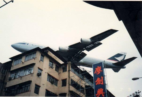 plane-kowloon-city