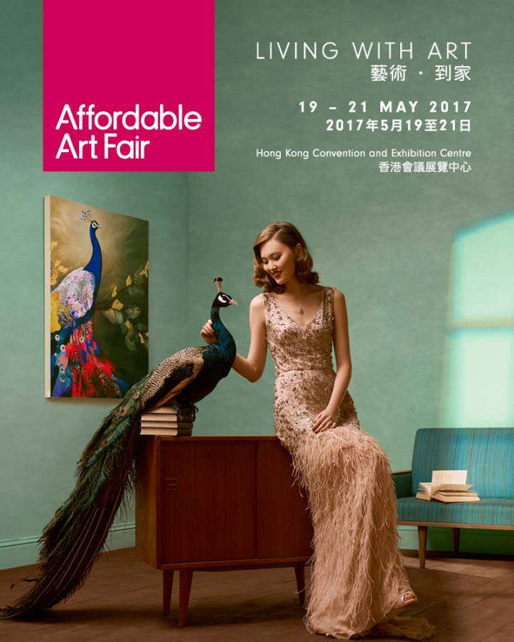 Affordable Art Fair fler